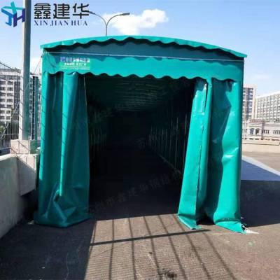 上海虹口区鑫建华仓储帐篷推拉雨棚布镀锌管帐篷停车装饰棚天幕凉蓬围布