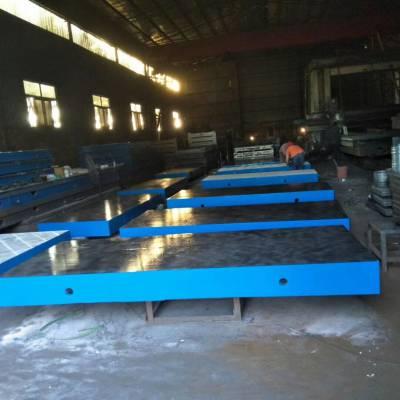 泊头鼎旭量具300-6000焊接平板供应商|质量保障|只做高端