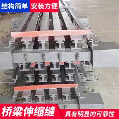 桥梁梳齿型伸缩缝/陆韵伸缩缝桥梁构件厂生产