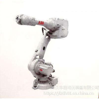 江阴久丰供应ABB IRB4600装配抛光上下料测量机器人本体 现货 可定制集成