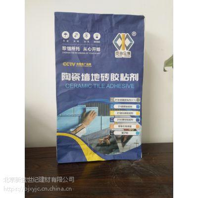 天津市东丽区瓷砖粘结剂生产厂家