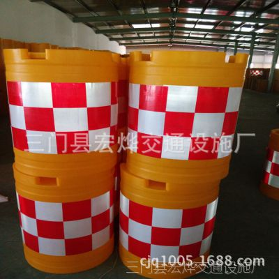 厂家直销交通设施防撞桶 滚塑吹塑防撞桶 隔离墩收费站防撞桶