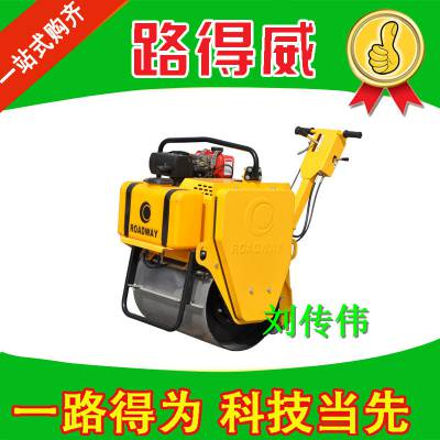 路得威/roadway单轮压路机手扶式压路机大厂生产RWYL22