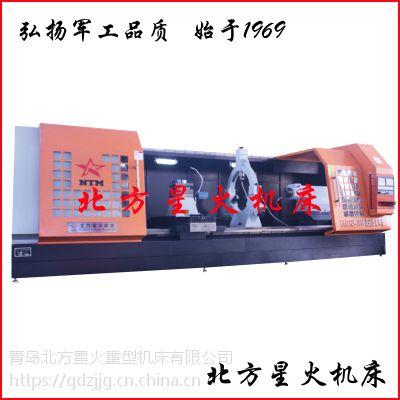 CK61300数控重型卧式车床价格-北方星火重型卧式车床