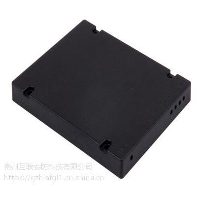 光分路器ABS外盒