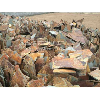 依君石材天然锈色板岩不规则铺地石 室外墙面地面石材 冰裂纹碎拼 乱形