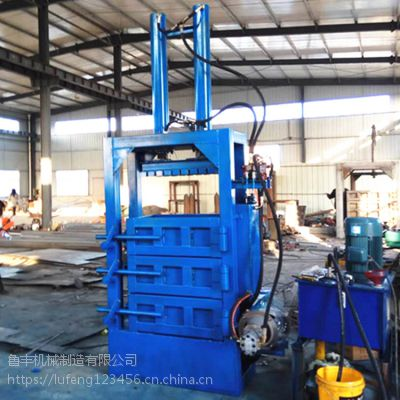 贵阳鲁丰机械废金属液压打包机 制造