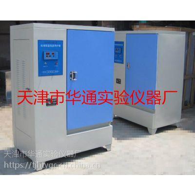 水泥标准养护箱价格 型号