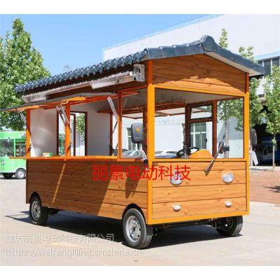 移动小吃车流动早餐车大众复古餐车街景店车影视道具车商品售卖车