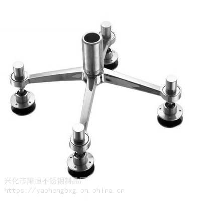 耀恒 河北幕墙点支式蜘蛛爪配件 玻璃抓 雨棚幕墙配件 厂家批发304不锈钢爪件