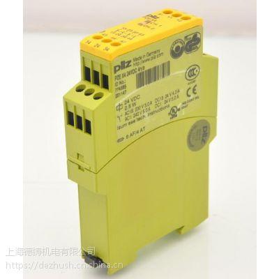 773500原装pilz皮尔兹继电器PNOZ mo1p 24VDC