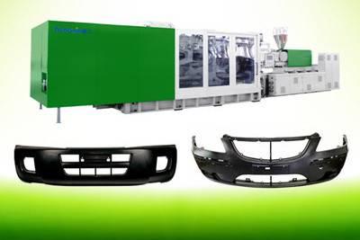 山东通佳-塑料汽车保险杠生产设备 塑料汽车保险杠生产机器