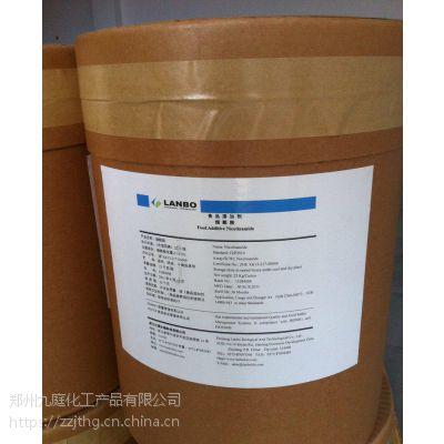 维生素E醋酸干粉