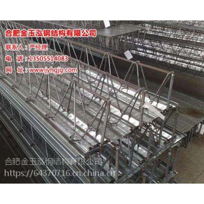 合肥金玉泓(在线咨询)|安庆楼承板|楼承板批发
