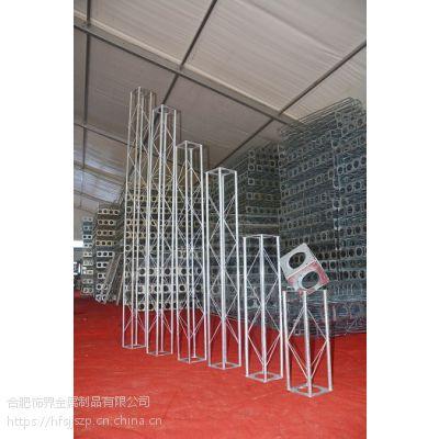 truss架truss架制作truss架厂家直销合肥truss架厂家