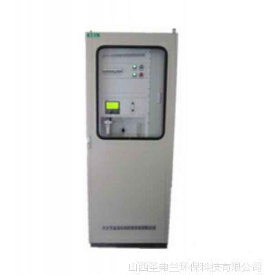scs-900c超低烟气排放连续监测系统