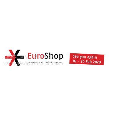 2020年2月德国零售业展|德国商超展|EuroShop2020|官方招展