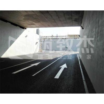 隧道混凝土修补后有色差/用什么产品比较好