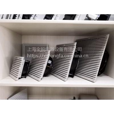 全锐/斯罗那 FK6625.230风扇及过滤网 配电箱散热风扇
