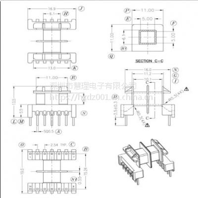 电木骨架 EF16变压器骨架 7+7针