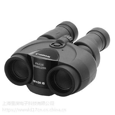 日本佳能10X30IS双筒防抖望远镜一级代理
