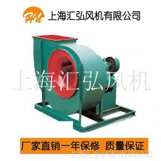 上海风机厂家直销:4-72A、C式离心通风机 矿场宾馆排尘通风机