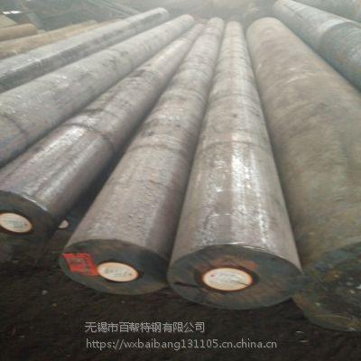 无锡销售45CrNiMoV高强度合金钢