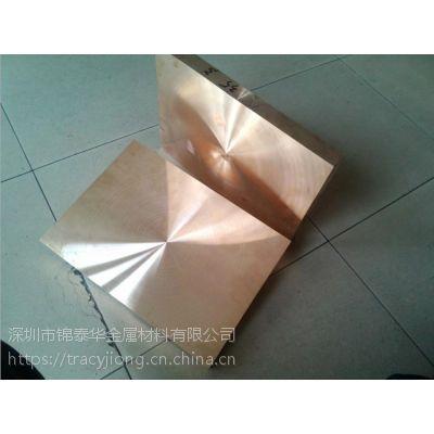 国产高强度铍铜板 C17510铍铜板