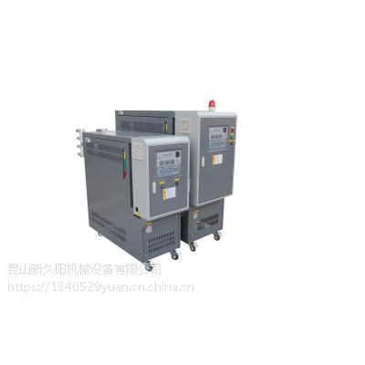 嘉兴、绍兴卧式干燥、锥式干燥机134-0529-1668