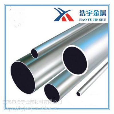 宝鸡浩宇厂家供应钛及钛合金管材 TA2 TA10管材