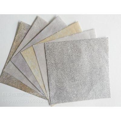 普通30g镜片隔层纸、间隔纸、防霉纸、包装纸、镜片垫纸