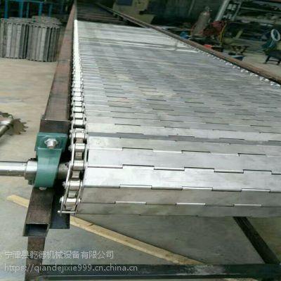 定做不锈钢清洗流水线链板 冲孔链板配件厂家乾德机械设备生产