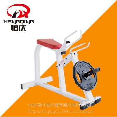 山东德州恒庆HQ-3046悍马 握力训练器 运动力量器械 握力器 健身房健身器材