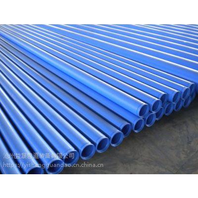 内外涂塑复合钢管 DN15-DN1800涂塑复合管
