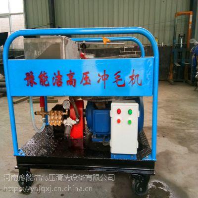 水库大坝冲毛机高压水凿毛机化工厂管道超高压清洗机