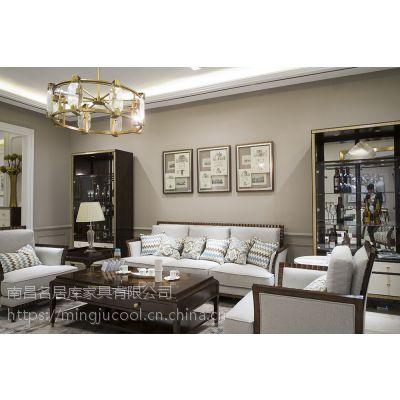 南昌外贸实木家具|名居库|美式沙发