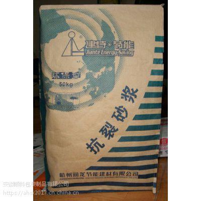 供应砂浆水泥袋,物优价廉