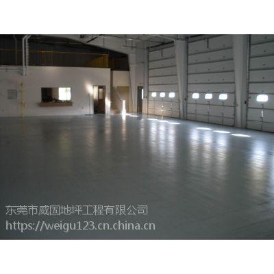 越秀专业承接硬化地坪专业施工-耐磨地坪施工团队