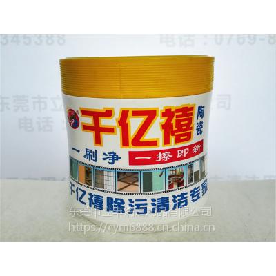 供应正品千亿禧陶瓷一刷净 大理石地砖瓷砖清洁剂 万能超强力去污粉-总代理