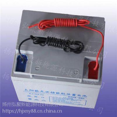 扬州弘聚新能源(在线咨询)|路灯电瓶|太阳能路灯电瓶厂家