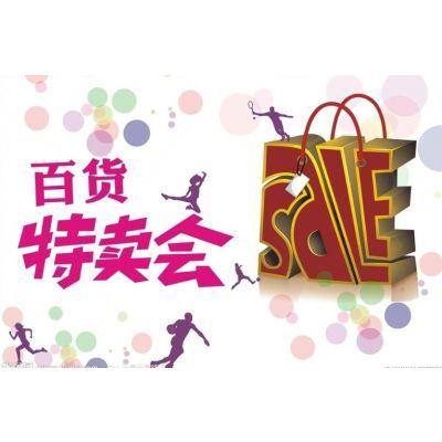 2019中国上海百货会