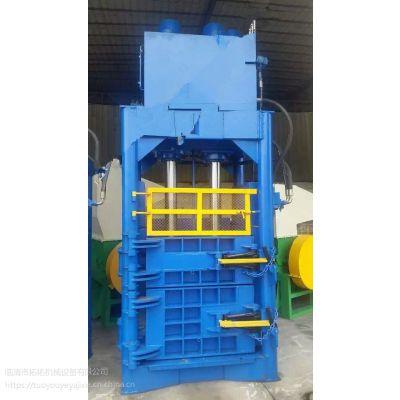 加固型高效压缩成型锯末半自动玉米芯液压打包机立式拓佑生产厂家