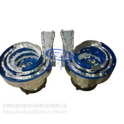 供应五金弹簧弹扣工字码振动盘 自动上料拉链震动盘 可根据物料定制