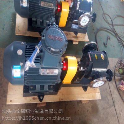 泊头金海 大流量38方沥青保温泵 人字齿轮泵粘油泵