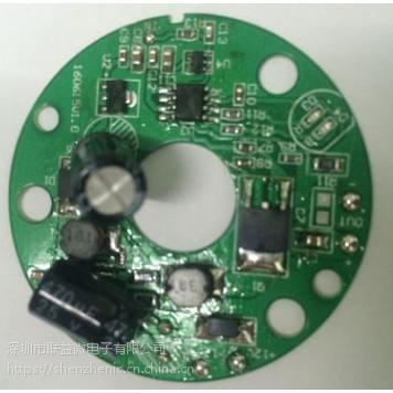 LY2106 各种手电筒控制IC