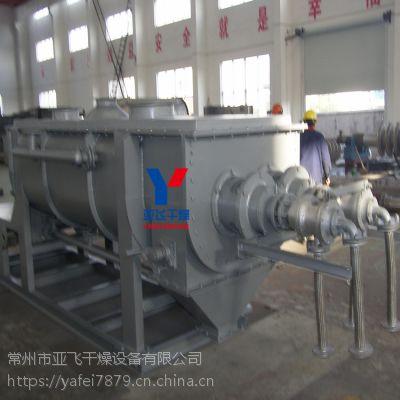 浆状物料间接加热KJG系列空心桨叶式干燥机
