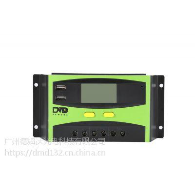 上海德姆达系统智能太阳能控制器正品