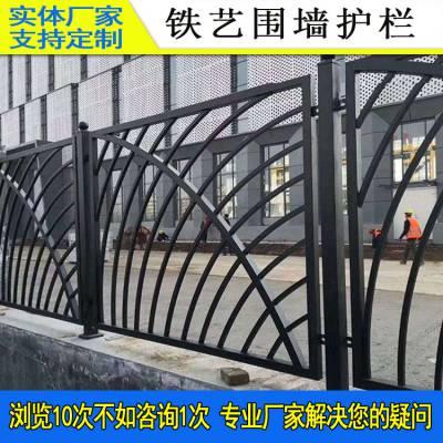 珠海小区防攀爬栅栏定制 汕头厂房围墙护栏定制 金属围栏