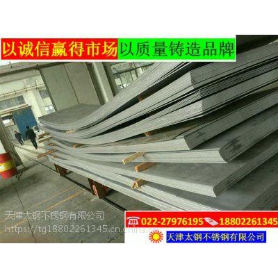 供应天津不锈钢板GB/T3280-2007 不锈钢冷轧钢板【强力推荐】