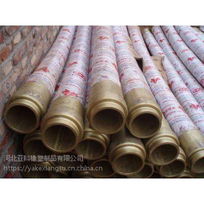 泵车胶管厂家亚科橡塑 三元乙丙橡胶 质量保障